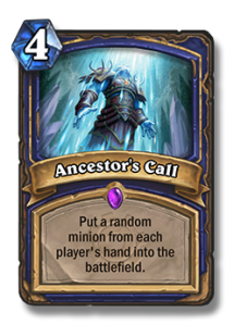 ancestorcall