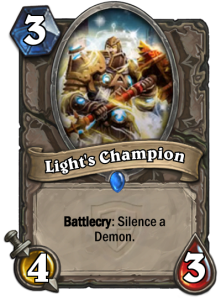 lightchamp